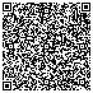 QR-код с контактной информацией организации Дискавери бизнес груп, ЧУП