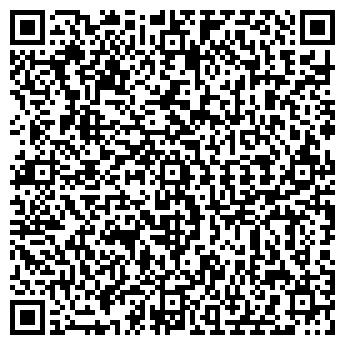 QR-код с контактной информацией организации Турбери, ООО