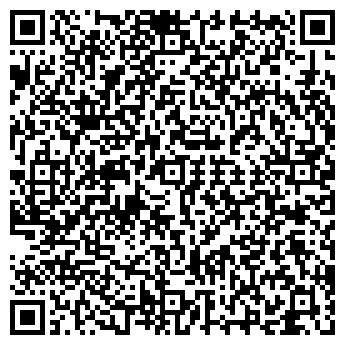 QR-код с контактной информацией организации Велл, ООО