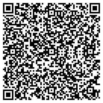 QR-код с контактной информацией организации Альта-тур, ООО