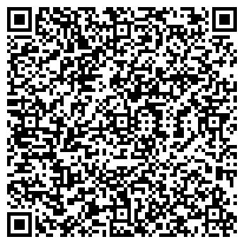 QR-код с контактной информацией организации Новэкспо, УП