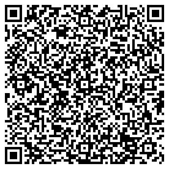QR-код с контактной информацией организации Магавиа-Сервис, ООО