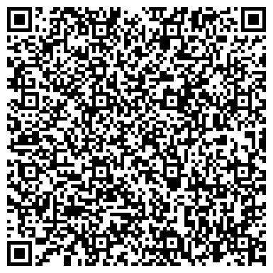 QR-код с контактной информацией организации Юниверсум (Universum), туристическое агентство ИНО БГУ