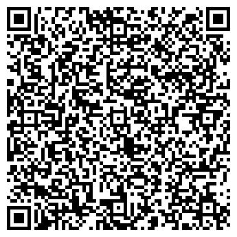 QR-код с контактной информацией организации Никатур, ООО
