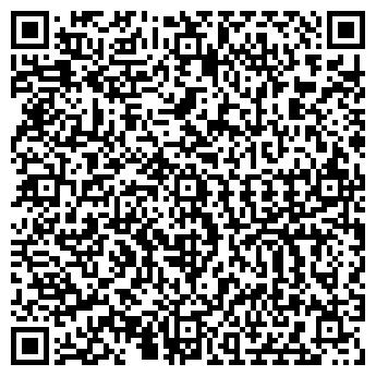 QR-код с контактной информацией организации ИриАнна, ОДО
