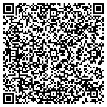 QR-код с контактной информацией организации БелСоф, ООО