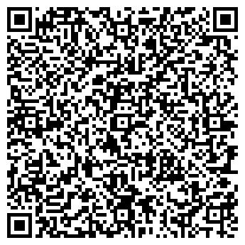 QR-код с контактной информацией организации Кэтэлина, ООО
