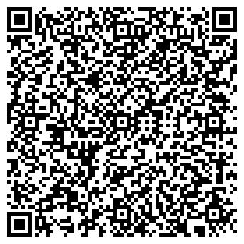 QR-код с контактной информацией организации Гулливер, ООО