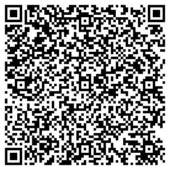 QR-код с контактной информацией организации Гермаида, ООО