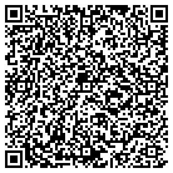 QR-код с контактной информацией организации Пентатур, ОДО