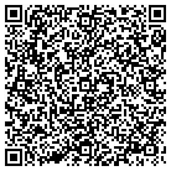 QR-код с контактной информацией организации Sun Holiday, ООО