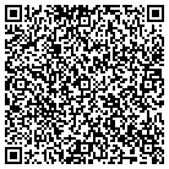 QR-код с контактной информацией организации ВериК-ЭКСТ, ЧУП