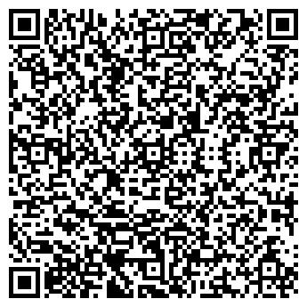 QR-код с контактной информацией организации Кав-Тур, ООО