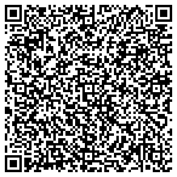 QR-код с контактной информацией организации Визит-тур, СОДО