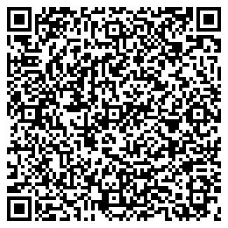 QR-код с контактной информацией организации НАСС, ООО
