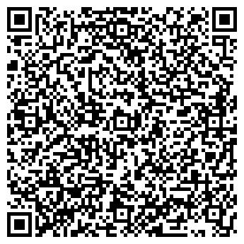 QR-код с контактной информацией организации Бинго-Люкс, ООО