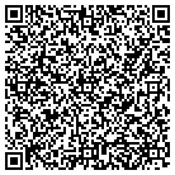 QR-код с контактной информацией организации Джоуни, ОДО