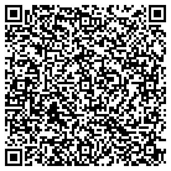 QR-код с контактной информацией организации Лидер-Тур, ООО
