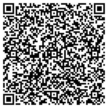 QR-код с контактной информацией организации Батерфляй, ООО