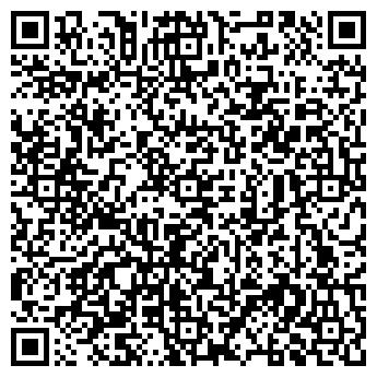 QR-код с контактной информацией организации ВегаБус Тур, ОДО