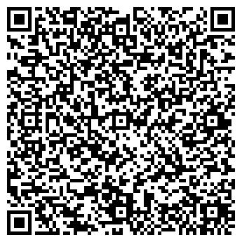 QR-код с контактной информацией организации Нембратур, ООО
