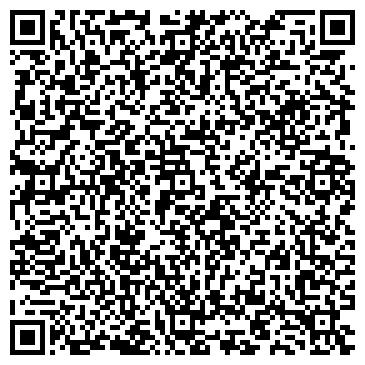 QR-код с контактной информацией организации Таврика Тур, ООО