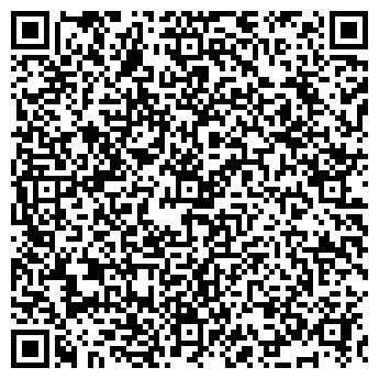 QR-код с контактной информацией организации Мега Диалог, ООО