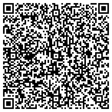 QR-код с контактной информацией организации Лювита Трэвел, Бюро путешествий