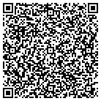 QR-код с контактной информацией организации Сардиния, СООО