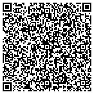 QR-код с контактной информацией организации Фрэш-трэвел, ЧТУП