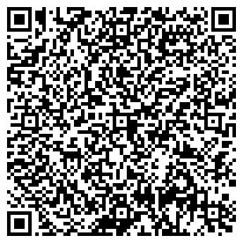 QR-код с контактной информацией организации Акма, УЧСП