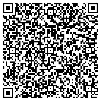 QR-код с контактной информацией организации Свэлна, ОДО