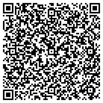 QR-код с контактной информацией организации Континент-тур, ООО
