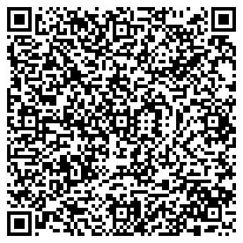 QR-код с контактной информацией организации Лентяй, ОДО