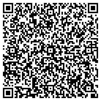 QR-код с контактной информацией организации Пан шляху, ОДО