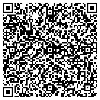 QR-код с контактной информацией организации Гаспарова, ЧП
