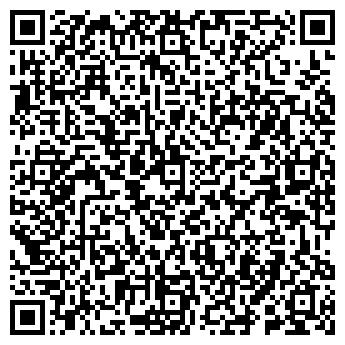 QR-код с контактной информацией организации Акуна Матата, ООО