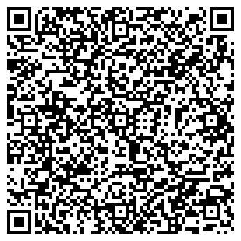 QR-код с контактной информацией организации Белфер, ОДО