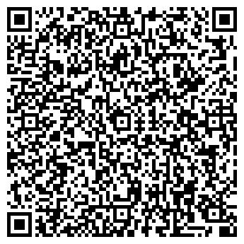 QR-код с контактной информацией организации Стэмп-Тур, ООО