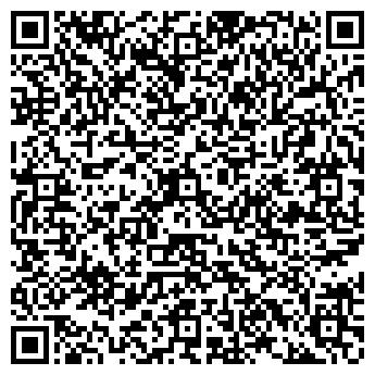 QR-код с контактной информацией организации Внешинтурист, АО