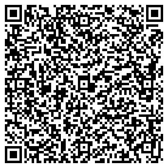 QR-код с контактной информацией организации Колор Лэнд, ОДО
