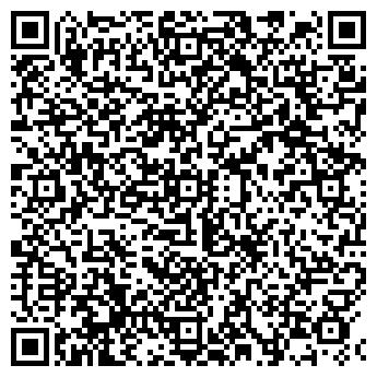QR-код с контактной информацией организации Путешествуй, ООО