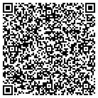QR-код с контактной информацией организации Роялтур, ООО