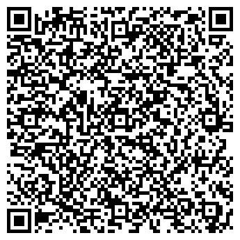 QR-код с контактной информацией организации Номад-партнер, ООО