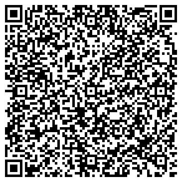 QR-код с контактной информацией организации ДЛ-Навигатор, ООО