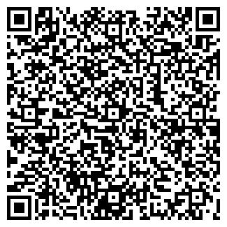 QR-код с контактной информацией организации Ганько