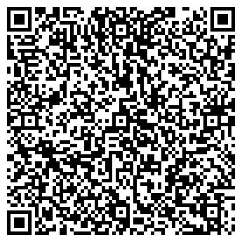 QR-код с контактной информацией организации Каракурт-тур, ОДО