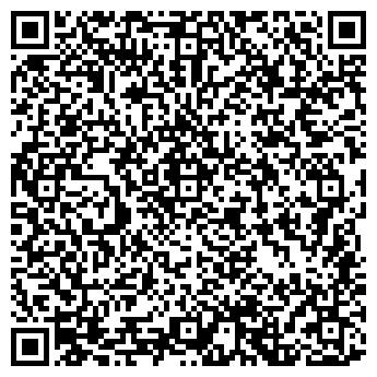 """QR-код с контактной информацией организации Предприятие с иностранными инвестициями """"NKS Baltic"""""""