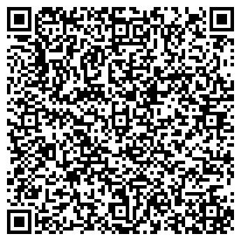 QR-код с контактной информацией организации Андрушко, ЧП