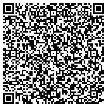 QR-код с контактной информацией организации ЧП Шкуратова